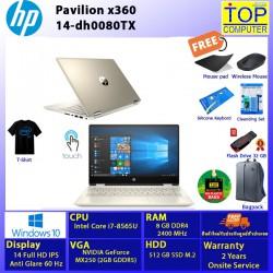 HP Pavilion x360 14-dh0080tx