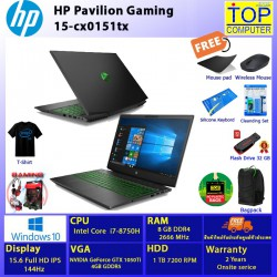 HP Pavilion Gaming 15-cx0151tx