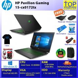 HP Pavilion Gaming 15-cx0172tx