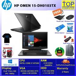 HP OMEN 15-dh0103tx