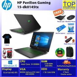 HP Pavilion Gaming 15-dk0145TX