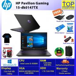 HP Pavilion Gaming 15-dk0147TX