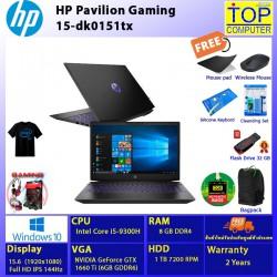 HP Pavilion Gaming 15-dk0151tx