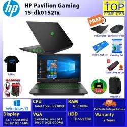 HP Pavilion Gaming 15-dk0152tx