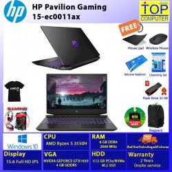 HP Pavilion Gaming 15-ec0011ax