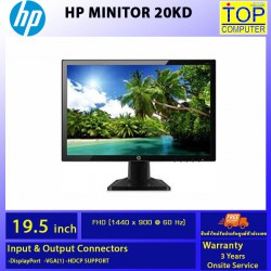 HP MONITOR 20KD/19.5 /1440 x 900/60 Hz/3Y/BLACK//BY Top Computer