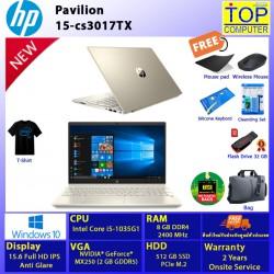 HP Pavilion 15-cs3017TX