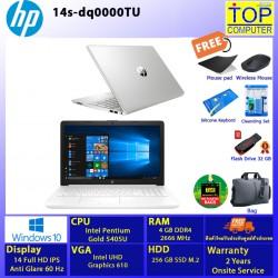 HP 14S-DQ0000TU