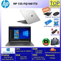 HP 15s-FQ1001TU