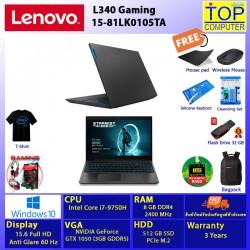 Lenovo Ideapad L340 81LK0105TA