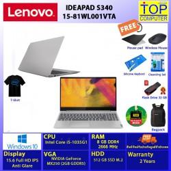 Lenovo Ideapad S340-15IILD 81WL001VTA