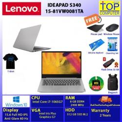 Lenovo ideapad S340 15-81VW0081TA