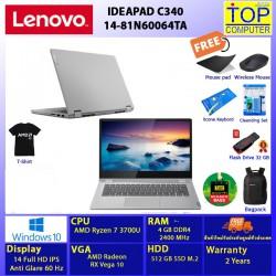 Lenovo Ideapad C340-81N60064TA