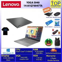 Lenovo YOGA S940-81Q70047TA