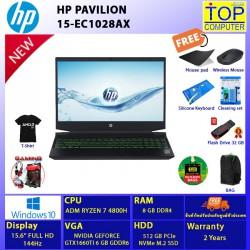 HP PAVILION 15-EC1028AX/RYZEN7/8 GB/512 GB SSD/15.6 FHD/GTX1660Ti/WIN10/BY TOP COMPUTER