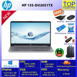 HP 15S-DU2051TX/ I3-1005G1/4GB/256GB SSD/15.6FHD/MX130/WIN10/BY TOP COMPUTER