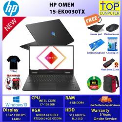 HP OMEN 15-EK0030TX/I7-10750H/8 GB/512GB SSD/15.6 FHD/RTX2060/WIN10/BY TOP COMPUTER