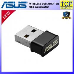 ASUS [USB-AC53NANO] DUAL BAND AC1200 NANO  (ยูเอสบีไวไฟ)  WIRELESS USB ADAPTER/BY TOP COMPUTER