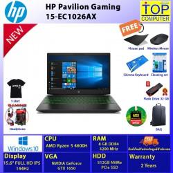 HP Pavilion Gaming 15-EC1026AX/RYZEN 5/8 GB/15.6 FHD/512GB SSD/GTX1650/WIN10/BY TOP COMPUTER
