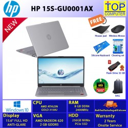 HP 15S-GU0001AX / ATHLON GOLD 3150U / RAM 8 GB / 256 GB SSD / 15.6 /RADEON 620 /WINDOWS 10 HOME /SILVER /BY TOP COMPUTER