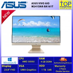 ASUS VIVO AIO M241DAK-BA161T/3050U/4GB/HDD 1TB/23.8 FHD/UMA/WIN10 / BY TOP COMPUTER