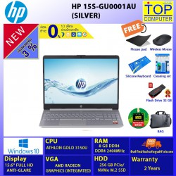 "HP 15S-GU0001AU/ATHLON/ 8 GB/SSD 256 GB/15.6"" FHD/INTEGRATED/WIN 10/BY TOP COMPUTER"