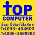 Top Computer IT